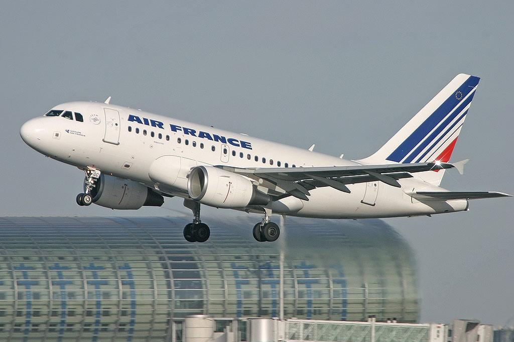 Airbus A318 #2
