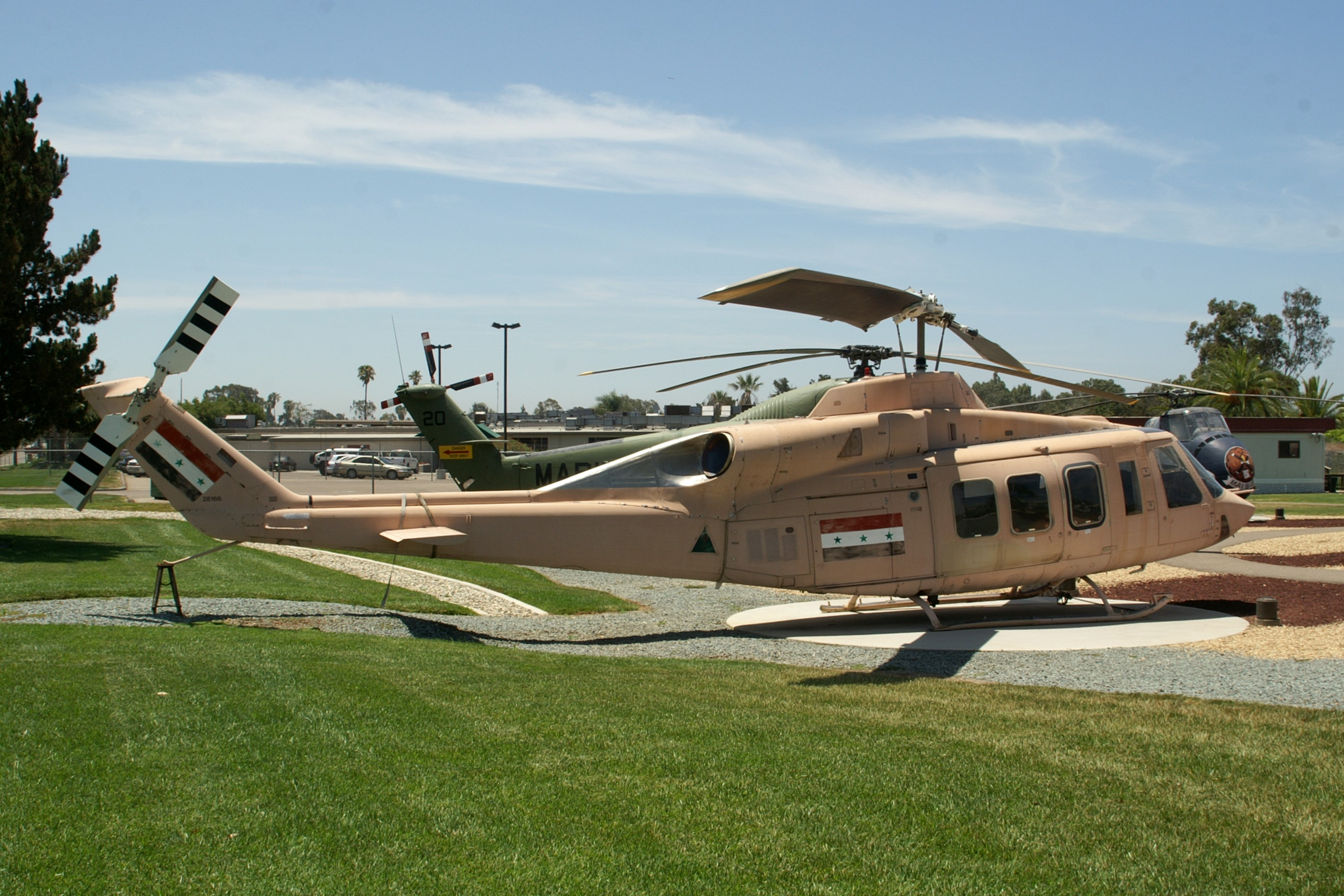 Bell 214ST SuperTransport previous