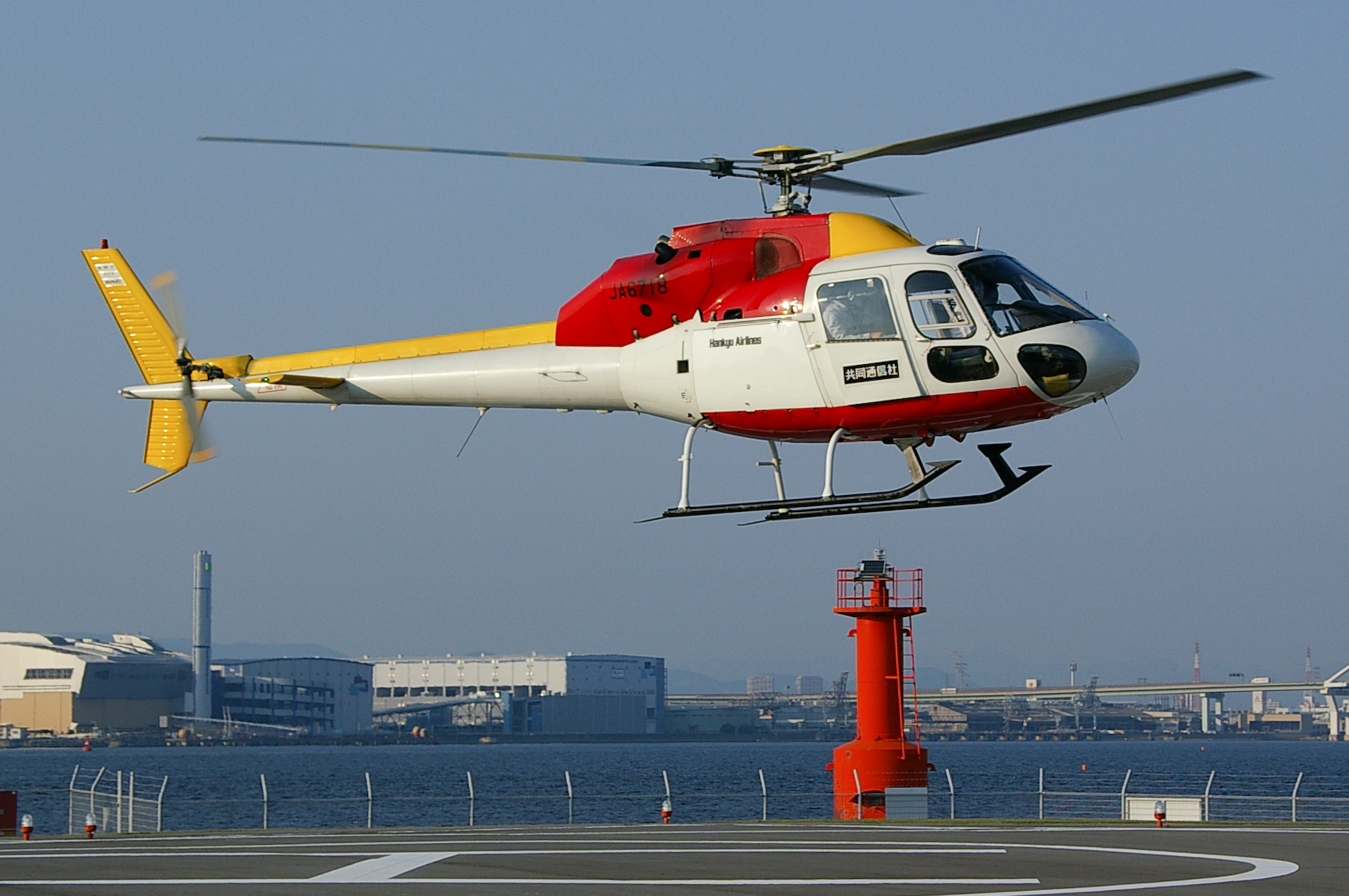 Eurocopter AS-355 Ecureuil 2 #03
