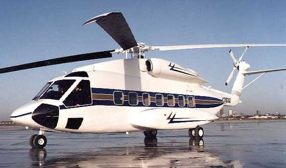 Sikorsky S-92 Helibus #1